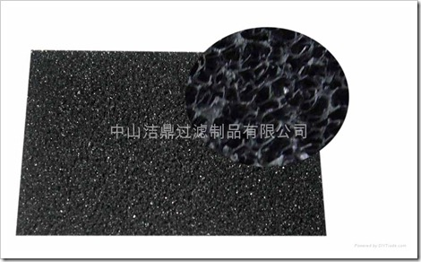 Activated_Carbon_Filter